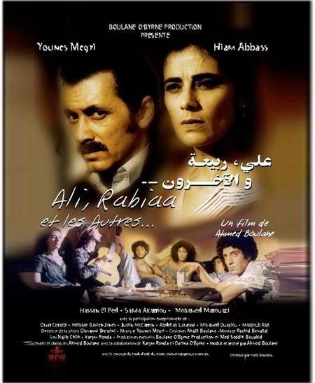 Ali, Rabiaa et les autres 65658