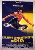 Game of Death 4913