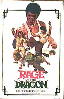 Rage of the Dragon 11943