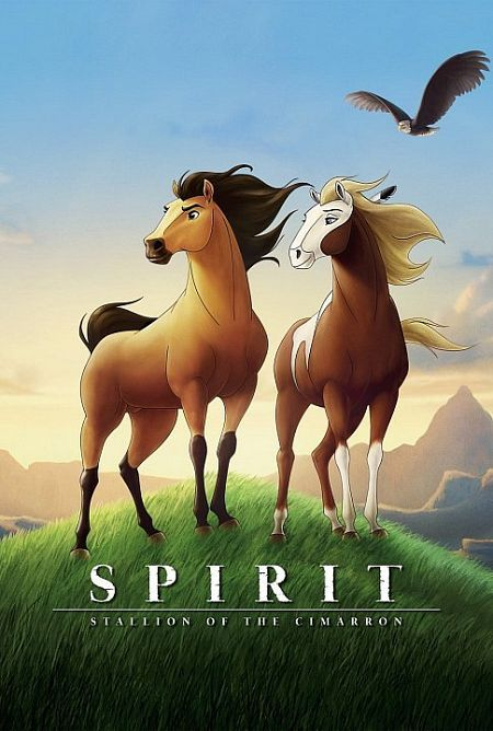 Spirit: Stallion of the Cimarron 40350