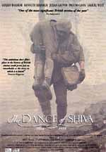 The Dance of Shiva 11133