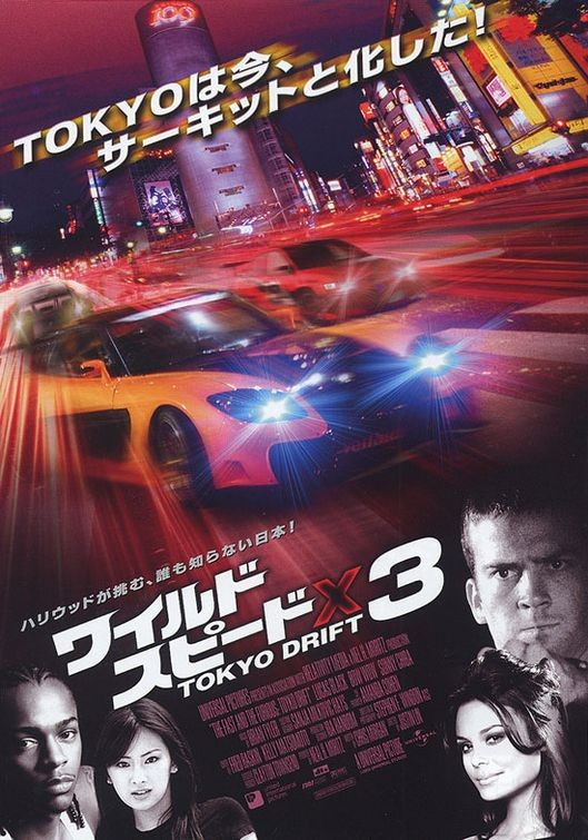 The Fast and the Furious: Tokyo Drift 135937
