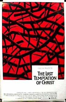 The Last Temptation of Christ 5683