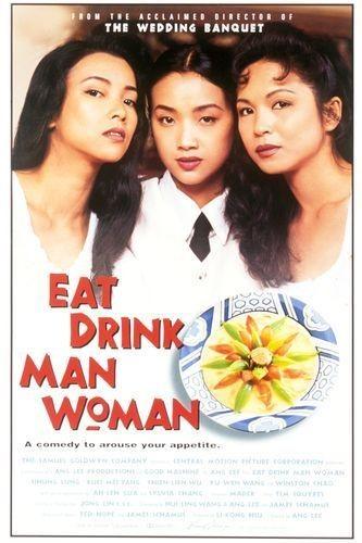 Yin shi movie